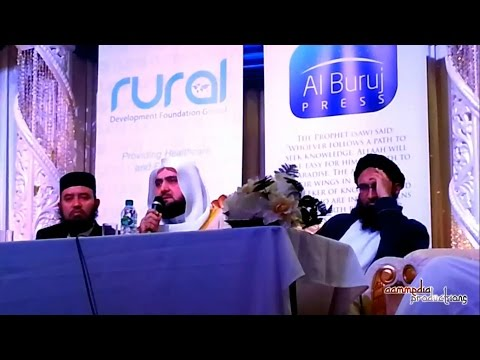 *Unique Melody* || Recitation by Sheikh Muhammad Khalil al-Qari || Imam Masjid Quba Madina