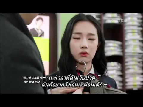 Thai sub Dream high 2 JR & Yoen joo - balloons