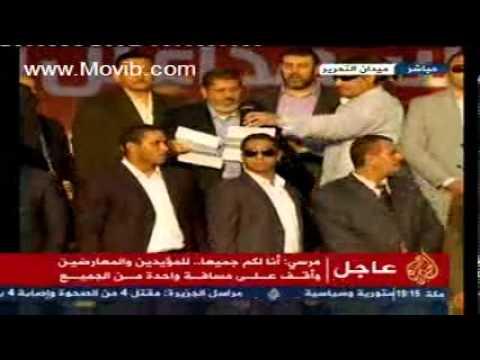 الخطاب التاريخي للرئيس المصري مرسي في