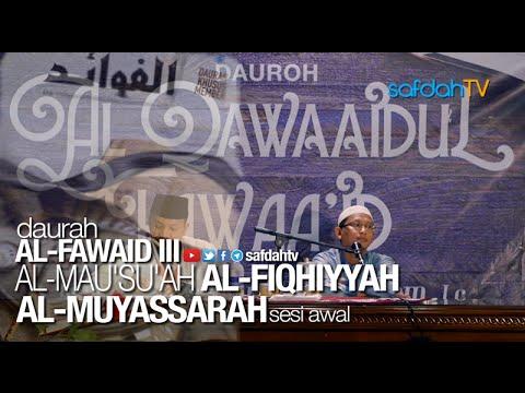 Daurah Al-fawaid: Al-Mau'su'ah Al-Fiqhiyyah Al-Muyassarah (Awal) - Ustadz Badru Salam, Lc
