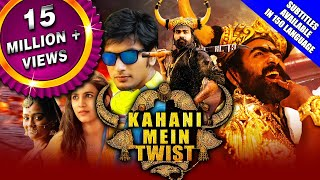 Kahani Mein Twist (Oru Nalla Naal Paathu Solren) 2019 New Hindi Dubbed Movie | Vijay Sethupathi
