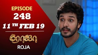 ROJA Serial | Episode 248 | 11th Feb 2019 | ரோஜா | Priyanka | SibbuSuryan | Saregama TVShows Tamil