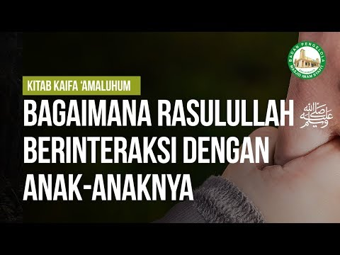 Bagaimana Rasulullah ﷺ Berinteraksi Dengan Anak-Anaknya  - Ustadz Khairullah Anwar Luthfi, Lc
