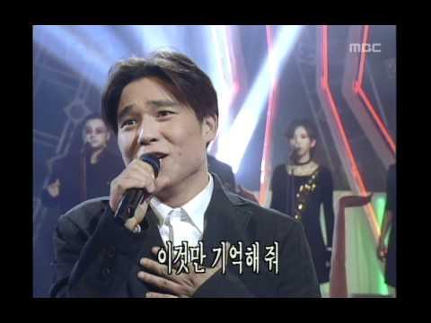 Lim Chang - jung - Marry me, 임창정 - 결혼해줘, MBC Top Music 19971025