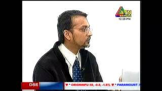 ATN Bangla IT Zone interview