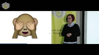 Алёна Батицкая — «Аудит доступности сайта на скорую руку»