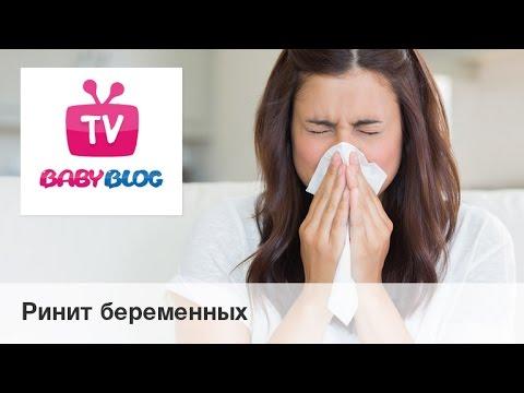 0 - Що робити, якщо довгий час не проходить закладеність носа