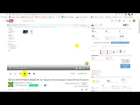 Как ЗАГРУЗИТЬ Видео На YouTube Правильно ➤ Продвижение на Ютуб
