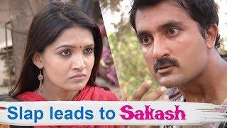 A slap that resulted in SAKASH | Best of Deivamagal