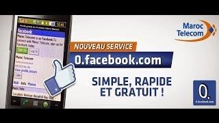 شرح تفعيل خدمة facebook.0 لهواتف الاندرويد (اتصالات المغرب)