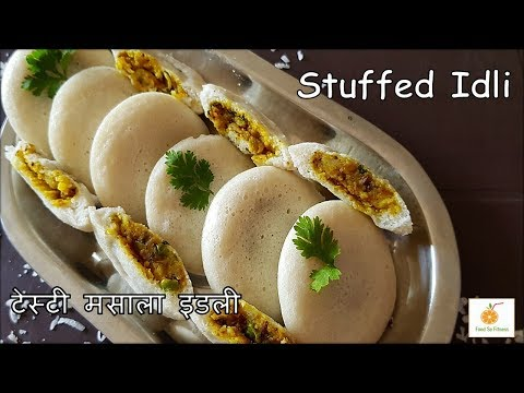 Stuffed Idli sandwich recipe | सैंडविच इडली  | Aloo Idli Recipe | Potato Masala Stuffed Idli