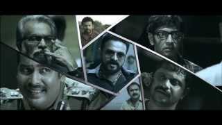 Hotel California - Hotel California Malayalam Movie Trailer