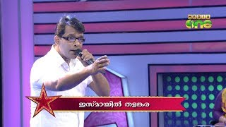 Pathinalam Ravu Season2 (Epi23 Part1) Guest Ismail Singing a Challenging Song