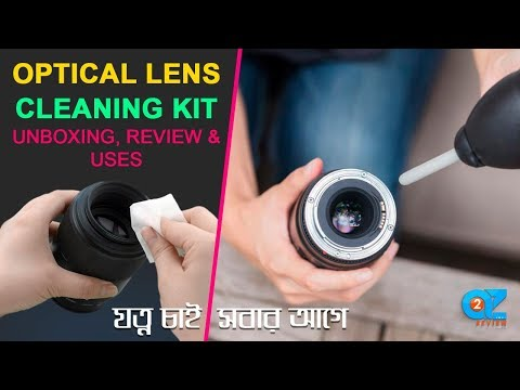 How To Clean Your DSLR Camera Lens? Optical Cleaning Kit For DSLR | a2z Review