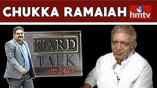 Chukka Ramaiah Interview | HARD Talk With Srini  | hmtv