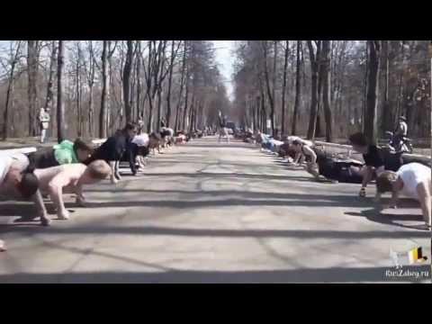Русские пробежки. Горловка 26 мая 2012