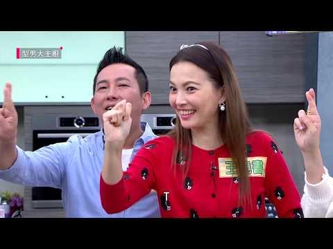 台綜-型男大主廚-20181210 年關將近!年菜一定要帶回家的料理大賽!