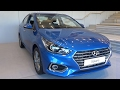 Новый Hyundai Solaris 2017. Презентация в Москве