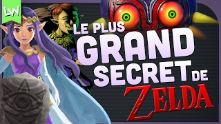 ZELDA THEORY - The Cult of Masks (French version)