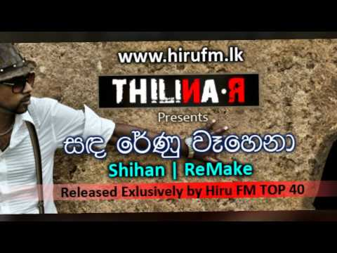Sanda Renu Wahena - ||remake|| Shihan Ft Thilina.r video