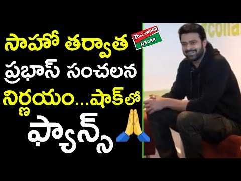 Prabhas Takes Shocking Decision After Saaho | Prabhas Marriage Latest News | Tollywood Nagar