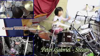 Peter Gabriel - Steam / Cover by Yoyoka, 9 year old