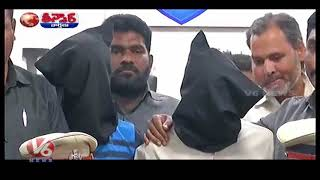 Hyderabad Police Arrested Fake Currency Gang In Hyderabad | 4lakh Seized | Teenmaar News