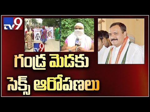 Cheating case registered against senior Congress leader in Warangal - TV9