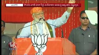 PM Modi Speech At Election Campaign In Bihar | Lok Sabha Elections 2019