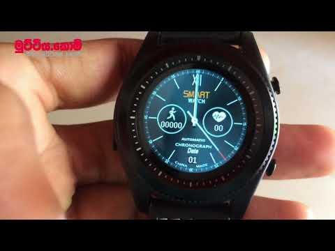 කෝල් ගන්නත් පුලුවන් පට්ටම ස්මාට්වොච් එක - NO.1 Smartwatch