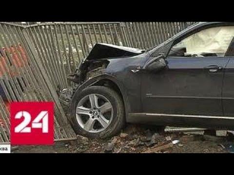 Стритрейсер насмерть придавил женщину железным забором - Россия 24
