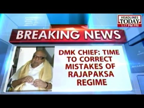 DMK chief Karunanidhi wants probe against Mahinda Rajapaksa