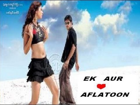 Ek Aur Aflatoon(2013)