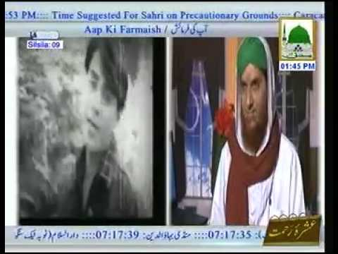 Mujhe Dar Pe Phir Bulana Madni Madinay Wale By Zafar Iqbal (08 07 2014) video