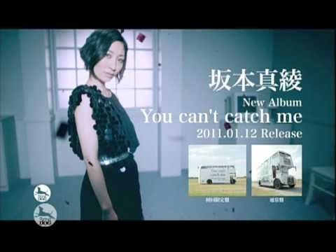 You can't catch me / 坂本真綾 CM