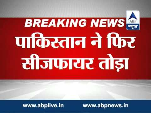Pakistan violates ceasefire again in Hamirpur area of Poonch district