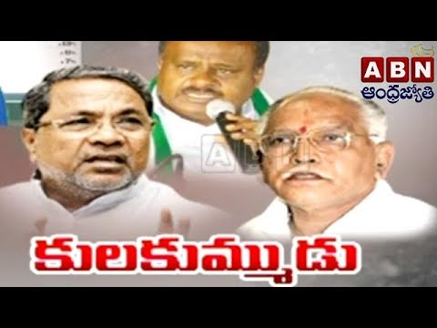 Caste Politics in Karnataka Assembly Elections | ABN Telugu