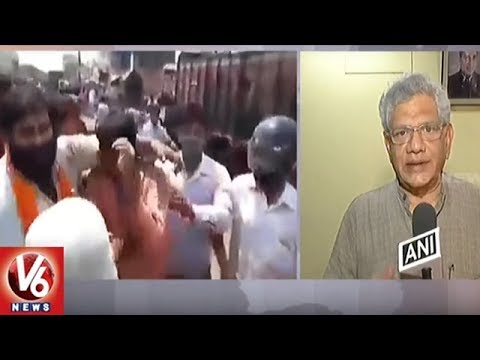 WB Elections :Sitaram Yechury Calls Violence-Hit Civic Polls A 'Mockery Of Democracy' | V6 News