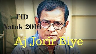 Aj Jorir Biye|New Bangla Eid Natok 2016| Tawsif,Safa Kabir,Humayan Ahmed