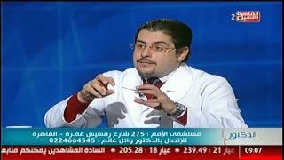 #القاهرة_والناس | د.وائل غانم وجراحة التجميل وإصلاح العيوب الخلقية مع أيمن رشوان في #الدكتور