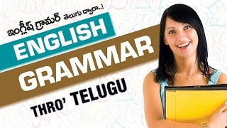 Spoken English Thro' Telugu | Learn English thro Telugu |  English Grammar by Pebbles