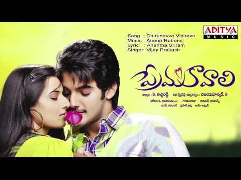 Prema Kavali Telugu Movie | Chirunavve Visirave Full Song video