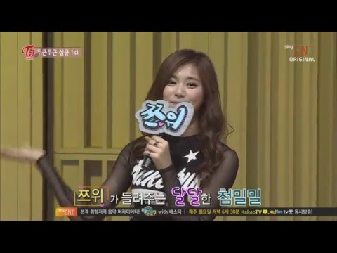 TWICE(트와이스) Tzuyu(쯔위) singing Tian Mi Mi(첨밀밀) @1st Mini Fanmeeting