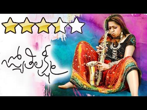 Jyothi Lakshmi' Movie Review | Puri Jagannath | Charmi Kaur Photo Image Pic