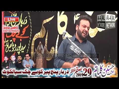 Asif Kamaal Haider 29 Safar 2019 at Kubay Chak,Sialkot