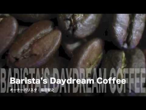 Barista's Daydream Coffee