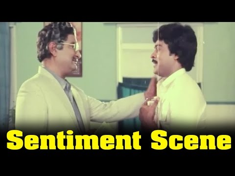 Dharma Prabhu Movie : Chiranjeevi, Kaikala Satyanarayana Sentiment Scene Photo Image Pic