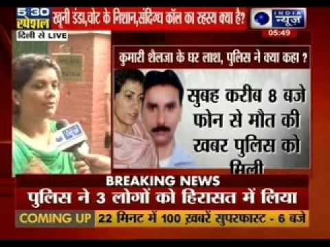 Man found dead at Congress leader Kumari Selja's residence in Delhi