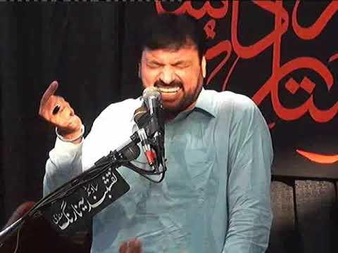 Zakir shamas abbas lohar majlis 6 safar 2017 bani zakir ali imran jafri Shkhupora
