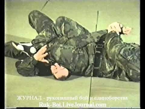 Боевое САМБО приемы Ч3 Защита от ударов руками